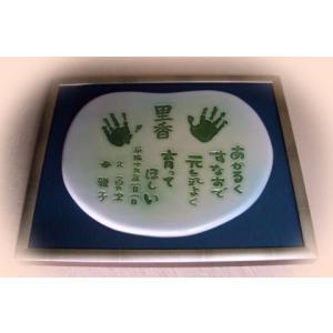 【おめで陶板】手形足型記念陶板〜紅葉の手・額装タイプは、お子様のお誕生記念に最適です。 touban-art 02