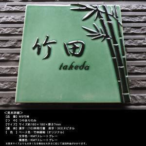 【凸文字陶器 手作りタイル表札】縁起のよい竹林デザイン。竹の様にしなやかで強い生命力でご家族が暮らせますように。 竹林 W9 サイズ:約180×180×7mm|touban-art|02