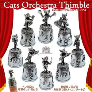 シンブル(指ぬき)/ピューター製 ネコのオーケストラ・シンブル 英国・AEW社製