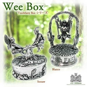 Weeとはスコットランドで「小さい」という意味。トゥースボックスとはデザイナーが違いますが、同じシリ...