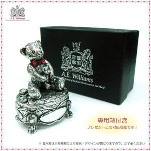 「テディベア親子の乳歯入れ・乳歯ケース」(小物入れ) Wee Box トゥースボックス イギリス製 ピューター(錫)製品 英国AEW社 touche 05