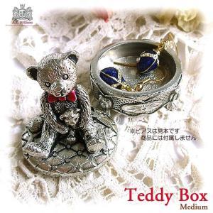 「テディベア親子の乳歯入れ・乳歯ケース」(小物入れ) Wee Box トゥースボックス イギリス製 ピューター(錫)製品 英国AEW社 touche 06