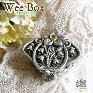 Weeとはスコットランドで「小さい」という意味。 トゥースボックスとはデザイナーが違いますが、同じシ...
