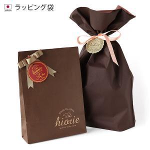 ● ラッピング 紙袋(包装紙)|toucher-home