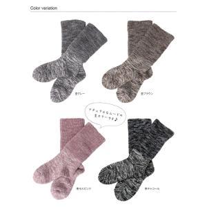靴下 内絹外綿 2重編み|toucher-home|02