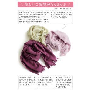 日本製コットンガーゼマフラー<おひとり様1枚まで> お試し セール 送料無料 toucher-home 03