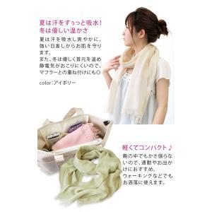 日本製コットンガーゼマフラー<おひとり様1枚まで> お試し セール 送料無料 toucher-home 06