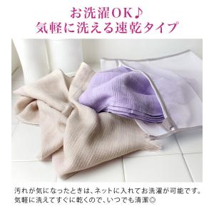 日本製コットンガーゼマフラー<おひとり様1枚まで> お試し セール 送料無料 toucher-home 07