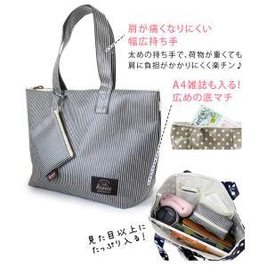 トートバッグ Mサイズ 防水 防汚 コーティング ミニポーチ付き 水筒ホルダー付き|toucher-home|06