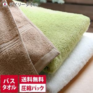 バスタオル デイリータオル 日本製|toucher-home