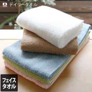 フェイスタオル デイリータオル 日本製|toucher-home