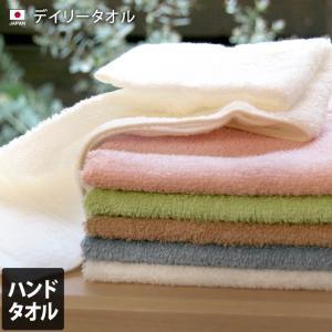 ハンドタオル デイリー タオル 日本製|toucher-home