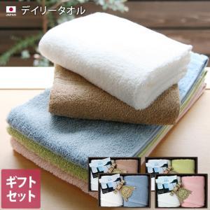 ● ギフトセット フェイス2枚 デイリータオル 日本製|toucher-home