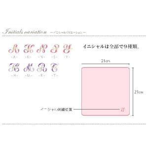 タオルハンカチ イニシャル/日本製<お1人様1枚限り>|toucher-home|02