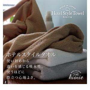 ビッグフェイス ホテルタオル 100cm丈 泉州タオル toucher-home 03
