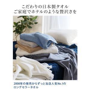 ビッグフェイス ホテルタオル 100cm丈 泉州タオル toucher-home 08