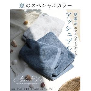 ビッグフェイス ホテルタオル 100cm丈 泉州タオル ポイント消化 送料無料|toucher-home|04
