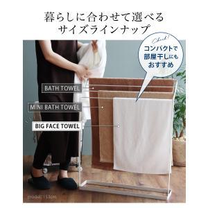 タオル ビッグフェイス ホテルタオル 100cm丈 泉州タオル セール ポイント消化 日用品 送料無料|toucher-home|10