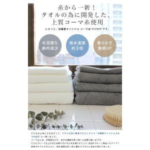 バスタオル ホテルタオル 制菌加工 泉州タオル 日本製 toucher-home 03