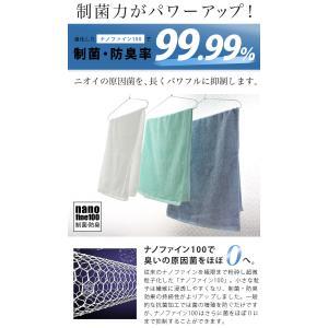 ホテルタオル ビッグフェイスタオル 制菌加工 100cm丈 泉州タオル 送料無料|toucher-home|07