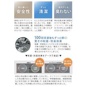 ホテルタオル ビッグフェイスタオル 制菌加工 100cm丈 泉州タオル 送料無料|toucher-home|08