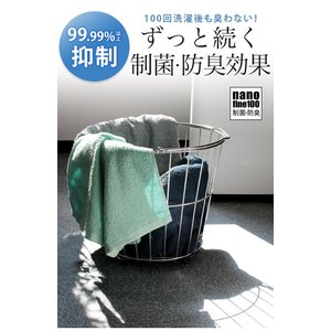 ホテルタオル ビッグフェイスタオル 制菌加工 100cm丈 泉州タオル 送料無料|toucher-home|09