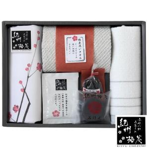 ● ギフトセット 紀州梅炭 B 日本製|toucher-home