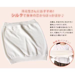 腹巻き シルク 冷えとり のびのびFit|toucher-home|02