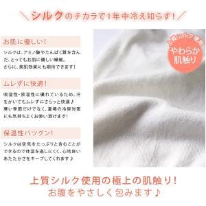 腹巻き シルク 冷えとり のびのびFit|toucher-home|03