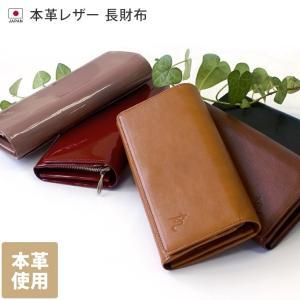 (送料無料)本革レザー長財布/日本製/NUIZAEMON|toucher-home