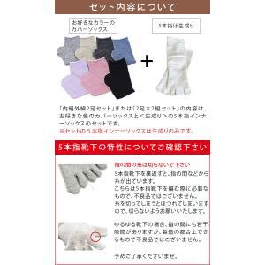 Mサイズ 冷えとり 靴下 <2足セット> 内絹外綿 ソックス 送料無料|toucher-home|02