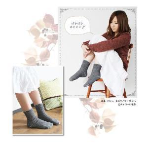 冷えとり 靴下 <2足セット> 内絹外ウール ソックス 送料無料|toucher-home|04