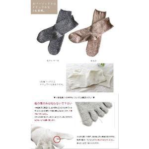 冷えとり 靴下 <2足セット> 内絹外ウール ソックス 送料無料|toucher-home|06
