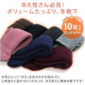 靴下 ハイ ソックス 2重編み あったか|toucher-home|03
