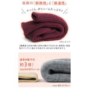 靴下 ハイ ソックス 2重編み あったか|toucher-home|05
