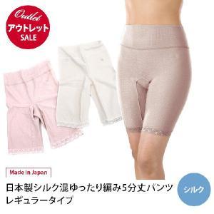 <アウトレット>5分丈パンツ レギュタータイプ シルク混 ゆったり編み toucher-home
