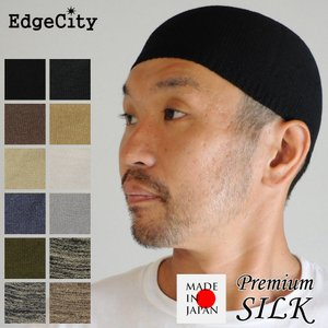 イスラムワッチ イスラム帽 イスラム帽子 シルク ニット帽 日本製