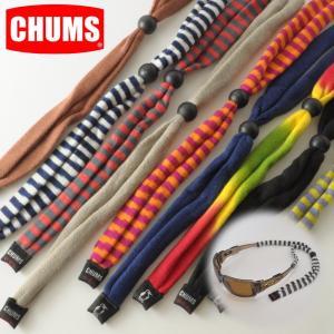 チャムス CHUMS メガネストラップ リテイナー CH61-0001