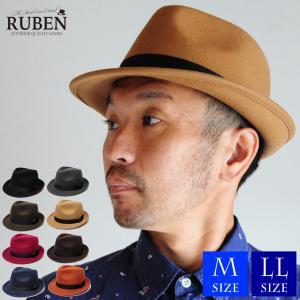 帽子 大きいサイズ フェルトハット ビッグサイズ ルーベン Ruben