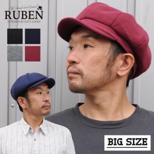 帽子 大きいサイズ キャスケット ビッグサイズ ルーベン Ruben