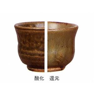 陶芸 釉薬 / Iシリーズ 黒伊羅保釉 1L|tougeishop