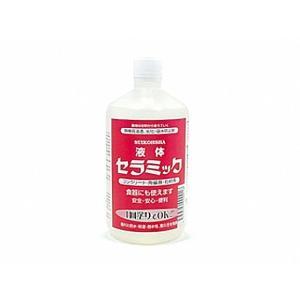 陶芸用品 / 水漏れ防止剤 液体セラミック 500g tougeishop