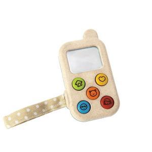 おもちゃ 木製 携帯電話 スマートフォン 木のおもちゃ PLAN TOYS プラントイ マイファーストフォン|tougenkyou