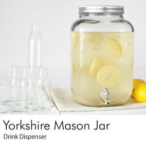 Yorkshire Mason Jar Drink Dispenser 8L ドリンクサーバー 容器 ヨークシャーメイソンジャー ドリンクディスペンサー 【ラッピング対応】|tougenkyou