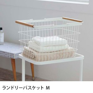 洗濯かご ランドリー スチールバスケット ワイヤーバスケット ランドリーバスケット M|tougenkyou