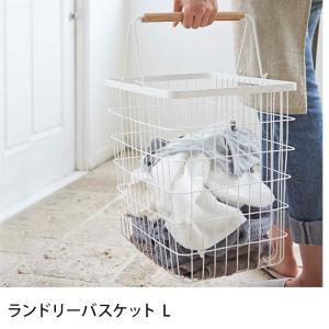 洗濯かご ランドリー スチールバスケット ワイヤーバスケット ランドリーバスケット L|tougenkyou