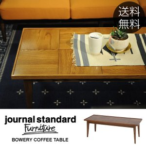 ジャーナルスタンダード 家具 ローテーブル コーヒーテーブル ジャーナルスタンダードファニチャー BOWERY コーヒーテーブル 122cm|tougenkyou