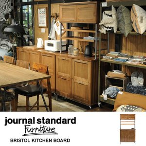 ジャーナルスタンダード 家具 キッチンボード 木製 ジャーナルスタンダードファニチャー BRISTOL キッチンボード tougenkyou