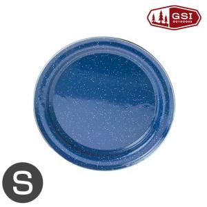 ホーロー 琺瑯 皿 キャンプ用品 GSI ジーエスアイ ディナープレート S 【ラッピング対応】|tougenkyou
