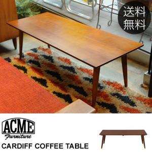 アクメファニチャー ローテーブル コーヒーテーブル ACME Furniture カーディフ CARDIFF COFFEE TABLE tougenkyou